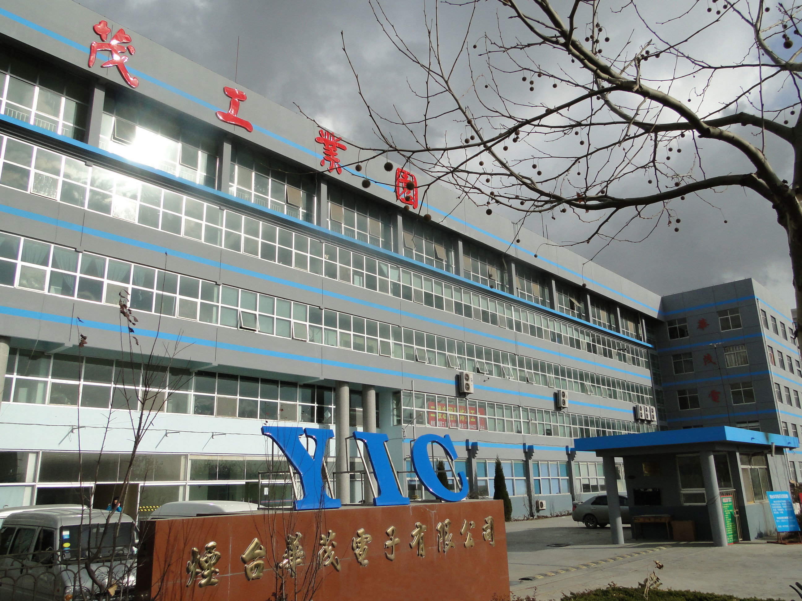 YIC Factory
